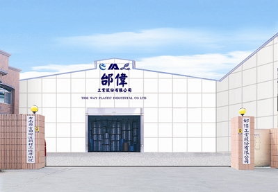 Tide Way Plastic Industrial Co., Ltd